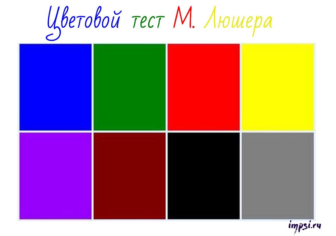 Правильная картинка с цветами у психолога
