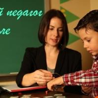 Социальный педагог в школе: обязанности и роль в учреждении